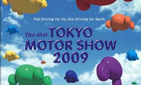Tokyo Motorshow 2009