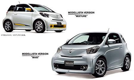 Toyota iQ Modellista