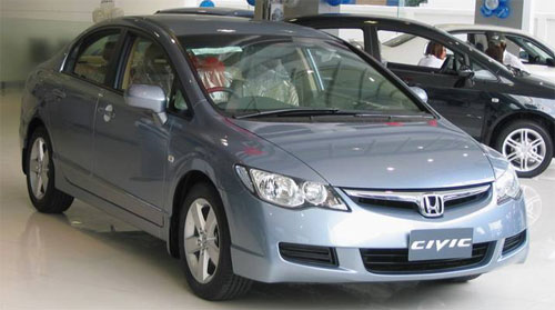 2006civicshowroom.jpg