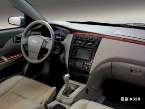chery_a520_interior.jpg