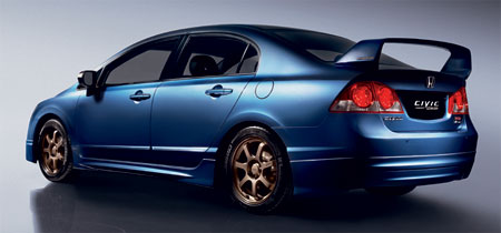 Honda Civic Concept Mugen 2 0 Limited Edition