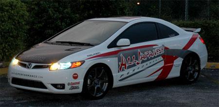 Pimped Out Honda Civic 2007 AJ Performance Honda Civic SiPimped Out Honda Civic 2007