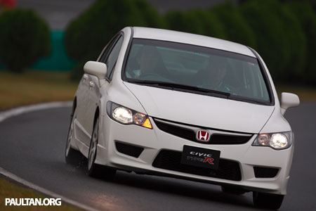 Civic Type R Track Day
