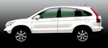 Honda CR-V Tafetta White