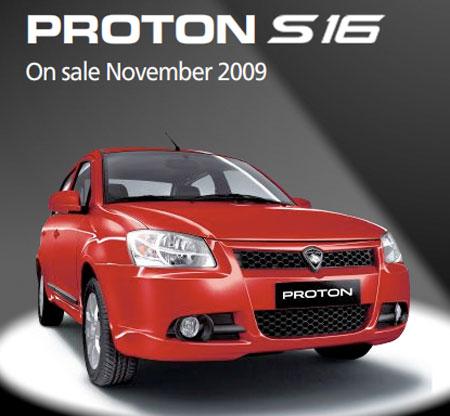 Proton S16