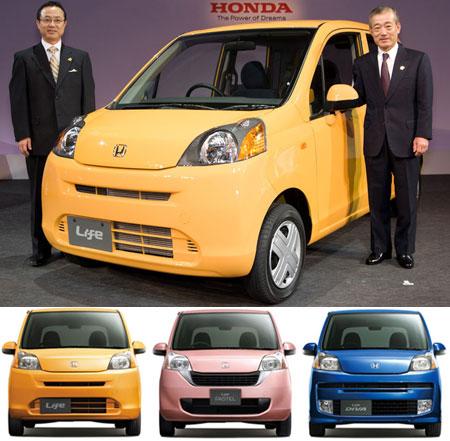 2009 Honda Life