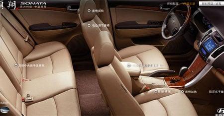 Hyundai Sonata Ling Xiang