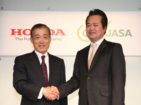 Honda Yuasa