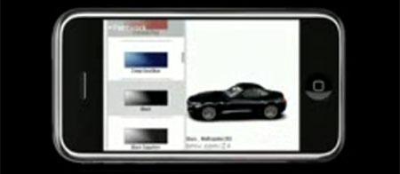 BMW Z4 Game
