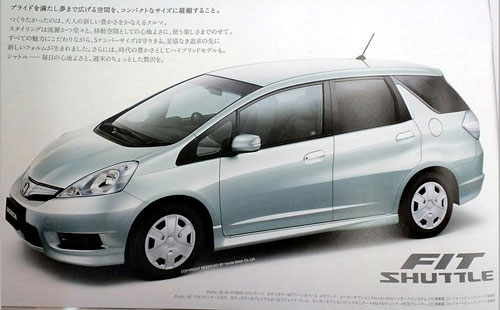 Honda Fit Shuttle Leaked Jazz Wagon Is The New Airwave