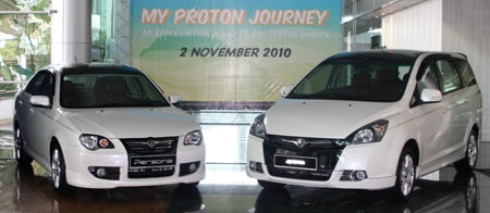 Tun Dr Mahathir Hands Over 25th Anniversary Proton Cars